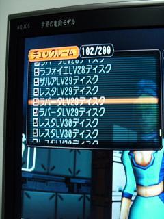 DSCF0029_convert_20081214175941.jpg