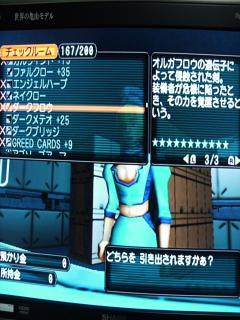 DSCF0040_convert_20081214180743.jpg