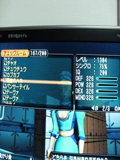 DSCF0043_convert_20081214181130.jpg