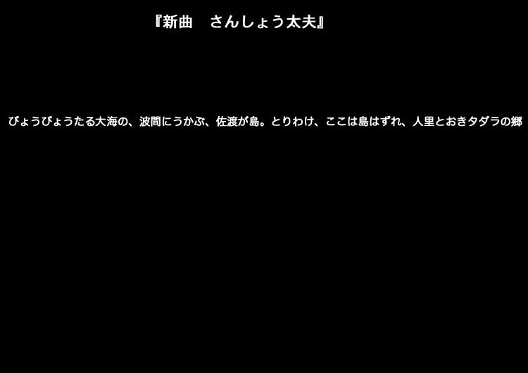 20070718021722.jpg
