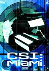 CSI:科学捜査班 マイアミ