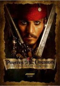 呪われた海賊たちポスター
