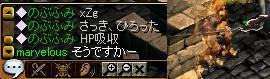 20060406082821.jpg