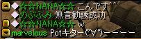 20060406083132.jpg