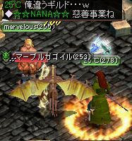 20060406083258.jpg
