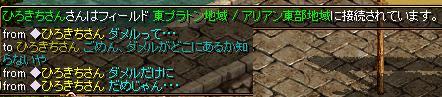20060407095726.jpg