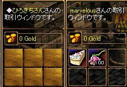 20060407100307.jpg