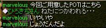 20060407101307.jpg