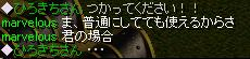 20060407101557.jpg