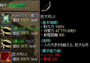 20060408080606.jpg