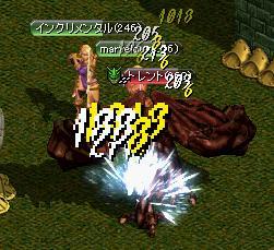 20060408101640.jpg