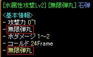 20060409221538.jpg
