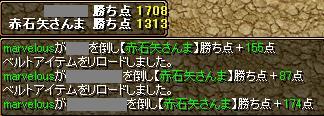 20060409222136.jpg