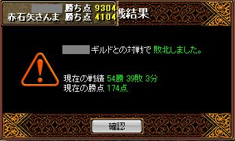 20060409222315.jpg