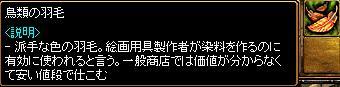 20060411104539.jpg