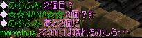 20060412142844.jpg