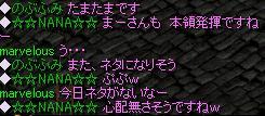 20060412143105.jpg