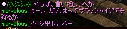 20060412143311.jpg