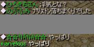 20060413095129.jpg