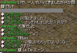 20060413095627.jpg