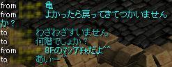 20060414084200.jpg