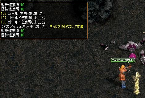 20060416122939.jpg