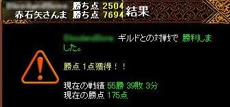 20060416123333.jpg