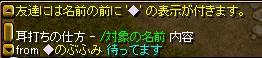 20060417103724.jpg