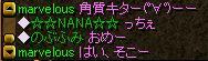 20060417104030.jpg