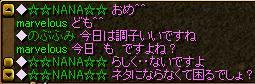 20060417104241.jpg