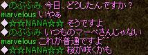 20060418092214.jpg