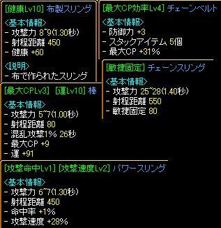 20060419101658.jpg