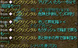 20060421094817.jpg