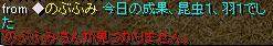 20060421095318.jpg