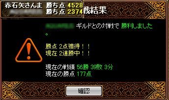 20060423000213.jpg