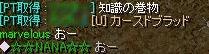 20060427111207.jpg