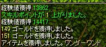 20060430172221.jpg