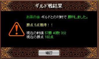 20060501092705.jpg