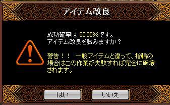 20060503134509.jpg