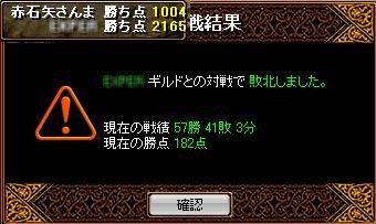 20060504004857.jpg
