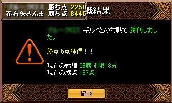 20060505134650.jpg