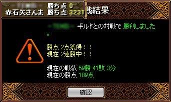 20060506103308.jpg