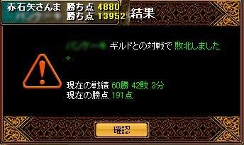 20060508122344.jpg