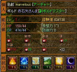 20060512094548.jpg