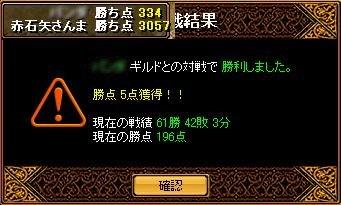20060514205015.jpg
