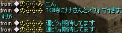 20060516122232.jpg