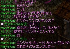 20060518084129.jpg