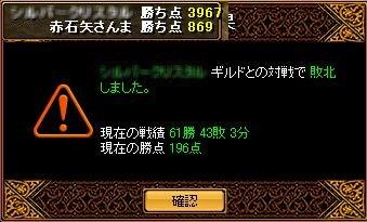 20060521100202.jpg