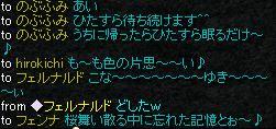 20060521101106.jpg