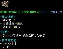 20060521101815.jpg